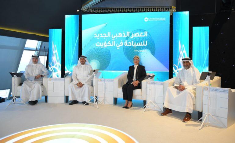 شركة المشروعات السياحية تكشف عن استراتيجيتها الجديدة لخلق عصر ذهبي جديد للسياحة في الكويت
