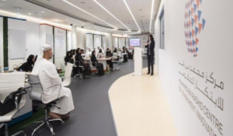 """مركز محمد بن راشد للابتكار الحكومي يطلق مساق """"أدوات الابتكار"""""""