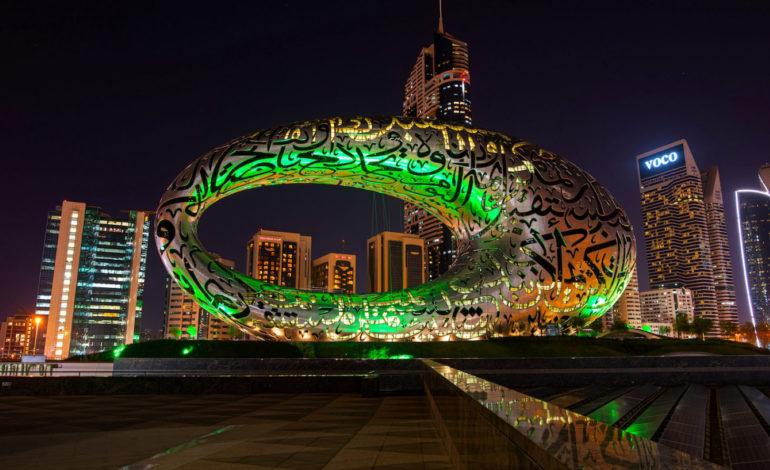أبرز معالم دبي تحتفي باليوم الوطني السعودي
