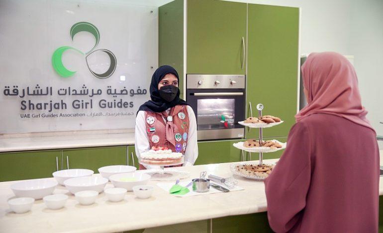 جواهر القاسمي تؤكد أهمية الاستثمار في الحركة الكشفية لبناء جيل من الرائدات في المجتمع الإماراتي