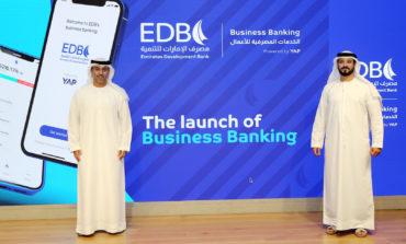 """"""" الإمارات للتنمية """" يطلق تطبيق خدمات مصرفية دعما للشركات الصغيرة و المتوسطة"""