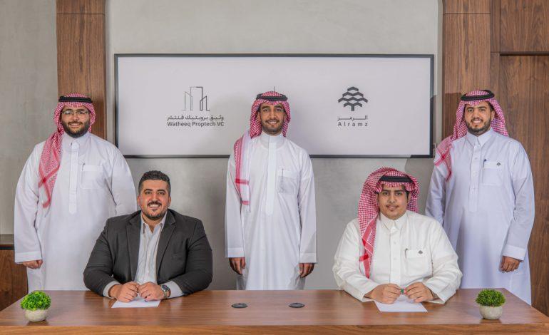 اتفاقية تعاون مشترك بين شركة الرمز للعقارات وصندوق وثيق بروبتيك فنتشر