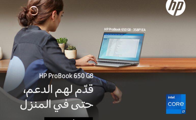 حاسبات للعمل مصممة للعمل من أي مكان