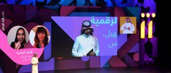 """انطلاق """"تنوين 2021"""" أكبر مواسم الإبداع في السعودية"""