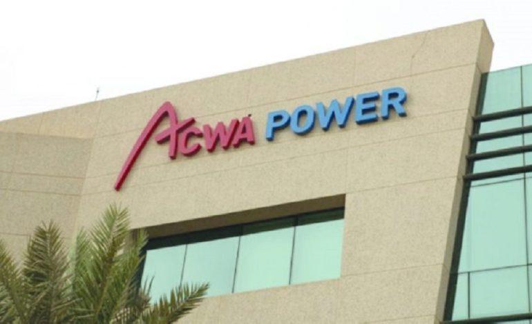 المجموعة المالية هيرميس تعلن إتمام الطرح العام لأسهم شركة أكوا باور في السوق المالية السعودية (تداول) بقيمة 1.2 مليار دولار