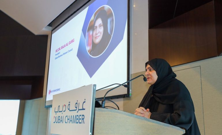 مجلس سيدات أعمال دبي يطلق برنامجه التوجيهي الإرشادي