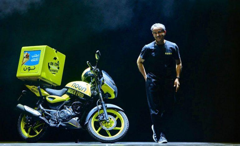 نون تعلن عن تواريخ عروض الجمعة الصفراء خلال مؤتمرها الضخم للبائعين لعام 2021