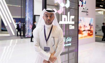 """""""عِلم"""" السعودية تستعرض أبرز حلولها الذكية ومنصاتها المبتكرة في جيتكس"""
