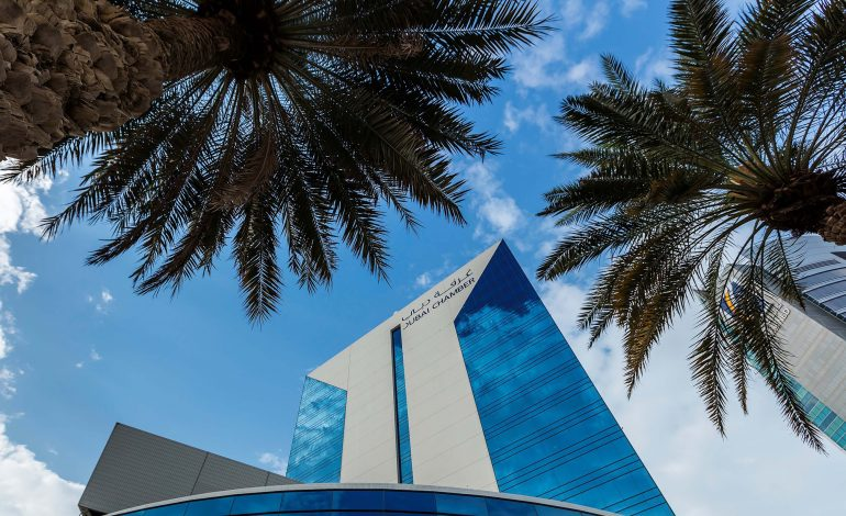 غرفة دبي تؤكد أهمية الحفاظ على خصوصية البيانات في مجتمع الأعمال
