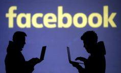 """اتفاق بين """"فيسبوك"""" وتحالف الصحف الفرنسية بشأن حقوق النشر"""