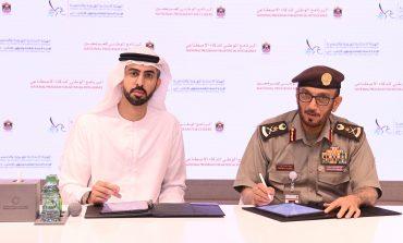 """شراكة بين """"إقامة دبي"""" ومكتب الذكاء الاصطناعي لتطوير التطبيقات التكنولوجية والتقنيات الرقمية الحيوية"""