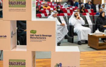 """""""صندوق خليفة"""" يعلن تأهل 4 مشاريع ضمن مبادرة مختبر الابتكار"""