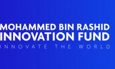 برنامج المسرع من صندوق محمد بن راشد للابتكار يعلن عن فتح باب التقديم للدفعة الخامسة