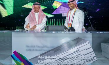 """في حفل تدشين أعمال جناح المملكة في المعرض العالمي """"إكسبو 2020 دبي"""""""